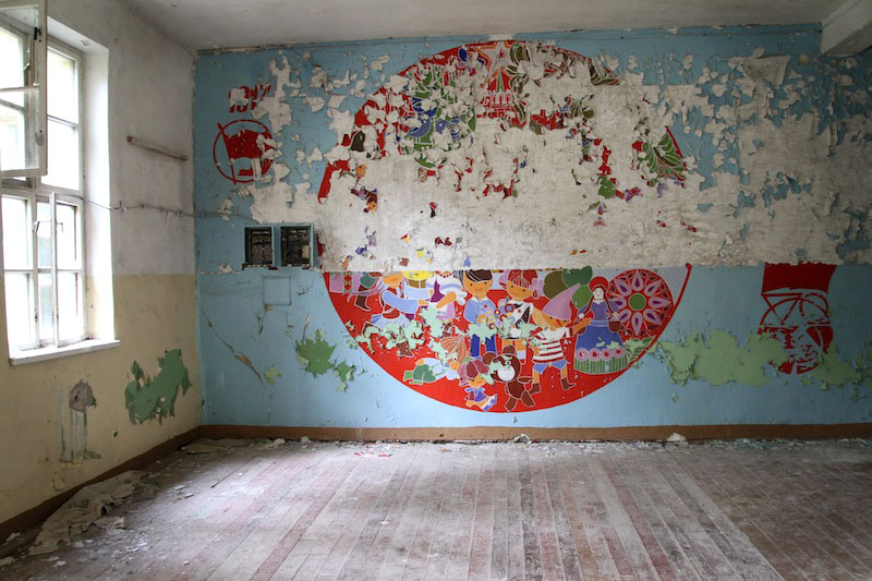 Abandoned Magazine-Vogelsang-Schule