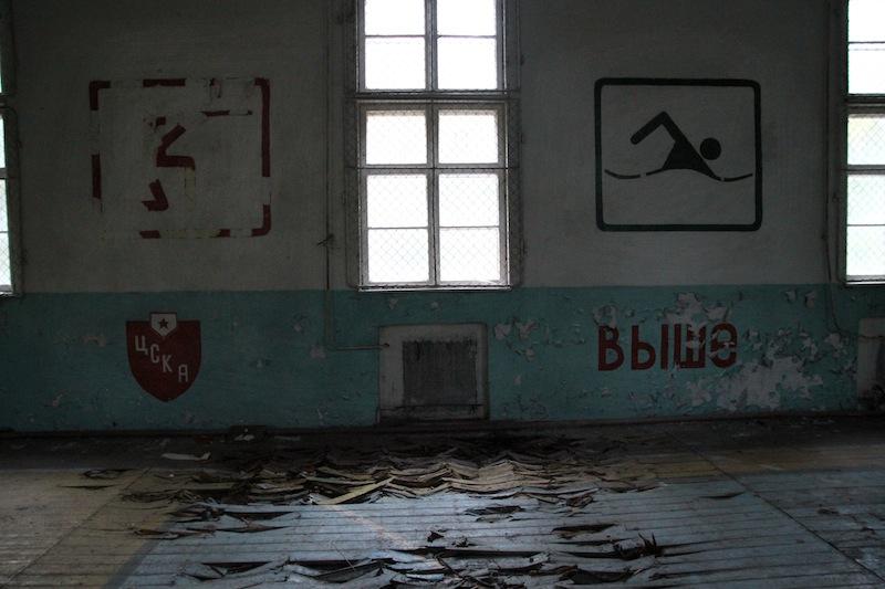 Abandonedmagazine-Turnhalle-Vogelsang-Kasernenstadt