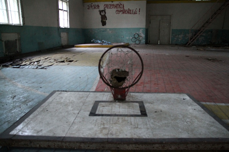 Vogelsang-Turnhalle-Urbex-Abandonedmagazine