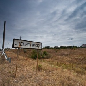 Stepnogirsk-Ukraine-Ghosttown
